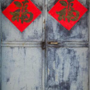 What kind of door, Beijing